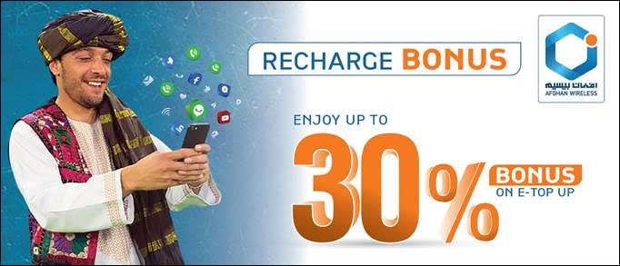 AWCC Incentive offer 30% bonus on eTop up recharge